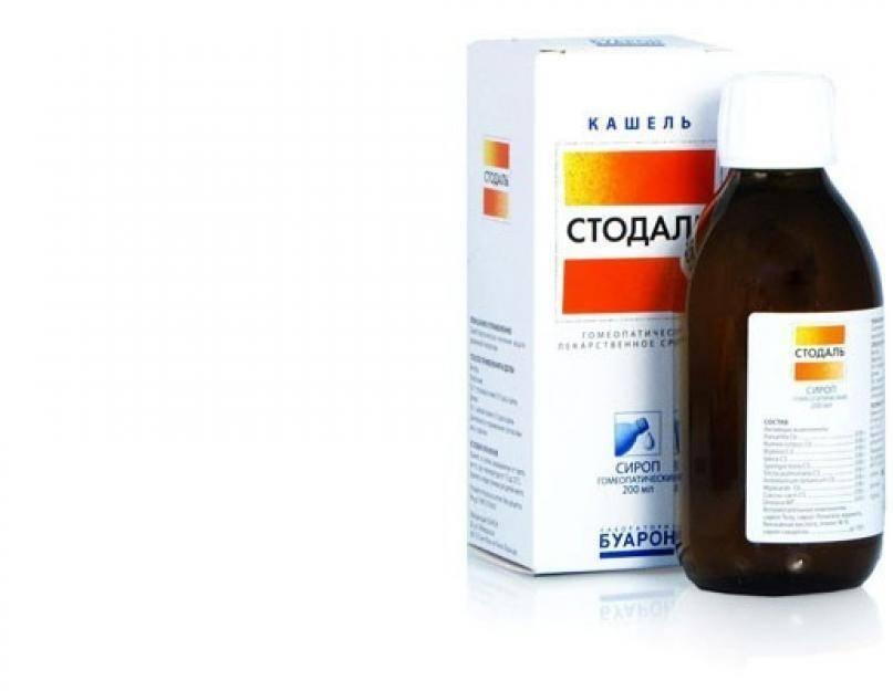 Сироп от кашля для детей: список препаратов при мокром и сухом покашливании
