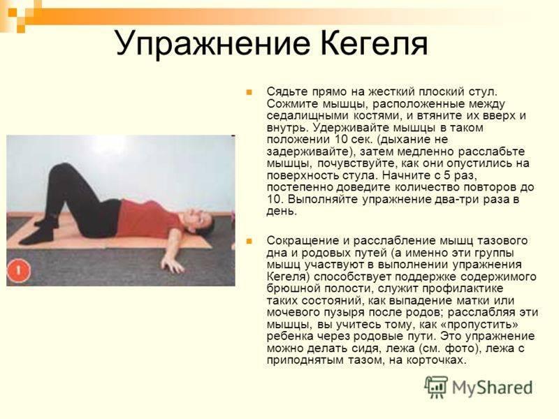 Беременность по триместрам и фитнес