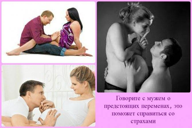 Я беременна: что делать в первую очередь, куда обращаться, как себя вести