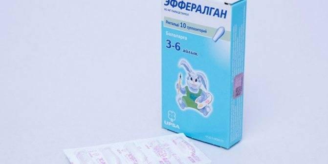 Цефекон д суппозитории ректальные для детей с 3 до 12 лет 250 мг 10 шт.