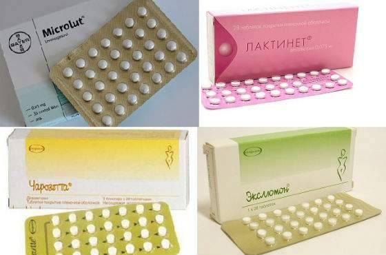 Почему при приеме противозачаточных таблеток можно забеременеть