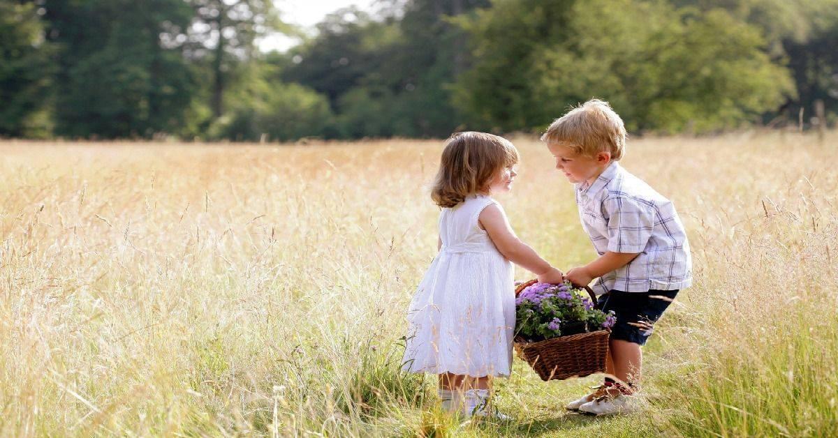Как воспитать доброго ребёнка