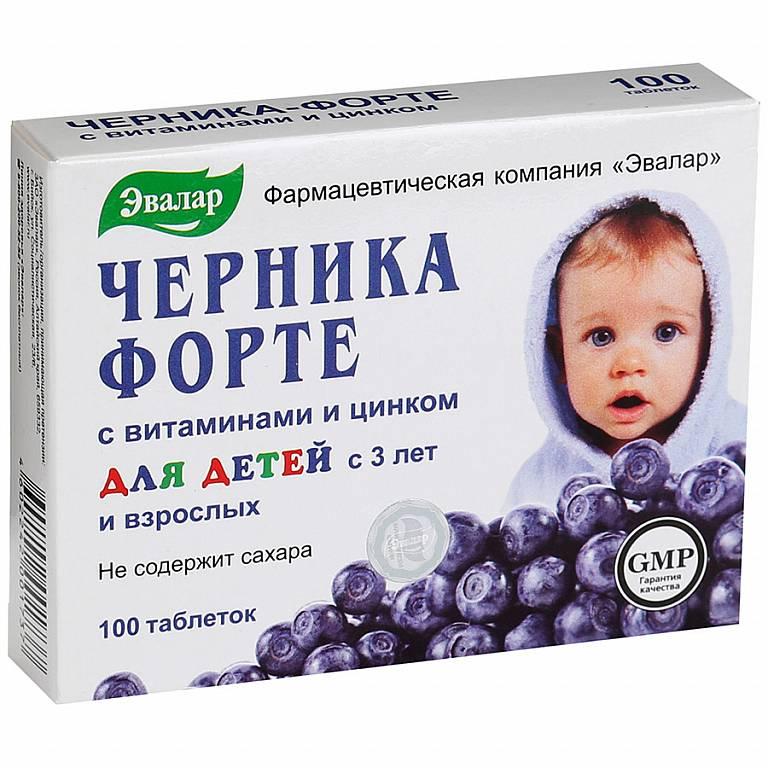 Список эффективных витаминов для глаз — рейтинг самых лучших витаминных комплексов для улучшения зрения