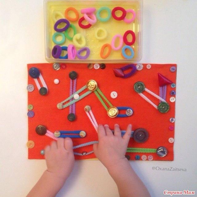Развивающие игры для детей 2 лет.