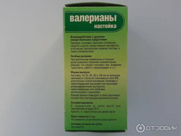 Валерьянка детям: с какого возраста можно давать капли и таблетки, как определить дозировку?
