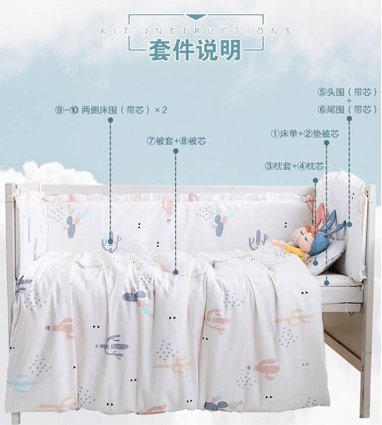 Детское постельное белье: правила выбора, таблицы размеров, составы комплектов ❗️☘️ ( ͡ʘ ͜ʖ ͡ʘ)