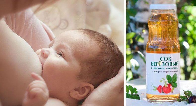 Можно ли кормящей маме квас? 15 фото можно ли пить напиток матери при грудном вскармливании
