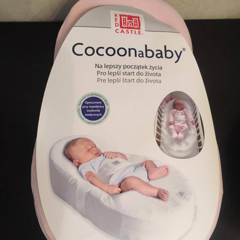Кокон для новорожденных, кокон гнездышко своими руками, выкройка