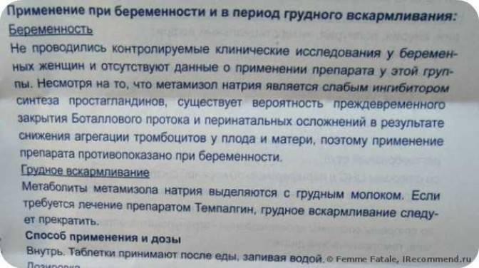 Виферон мазь для наружного и местного применения 40000 ме/г 12 г   (ферон) - купить в аптеке по цене 205 руб., инструкция по применению, описание, аналоги