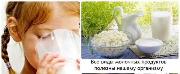 Диета при молочной аллергии у ребенка