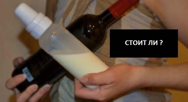 Попадает ли алкоголь в грудное молоко? можно ли употреблять алкогольные напитки при грудном вскармливании?