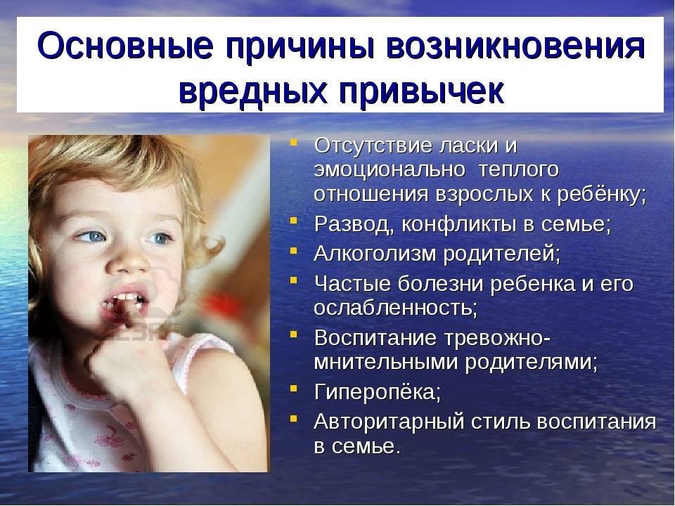 Хватит ныть! как отучить ребенка капризничать по любому поводу