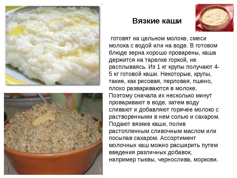 Рисовая каша для грудничка: как и когда вводить в прикорм, как сварить на молоке или воде самостоятельно, рецепты приготовления, польза для ребенка