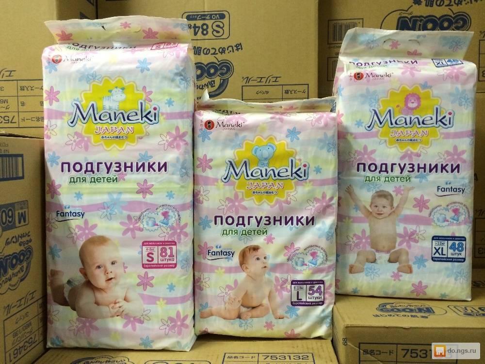 Полный обзор подгузников moony: виды, размеры, цены, отзывы - mums.ru