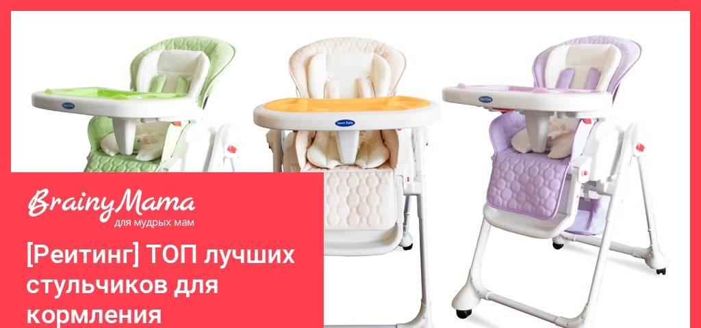 12 лучших растущих стульев для ребенка
