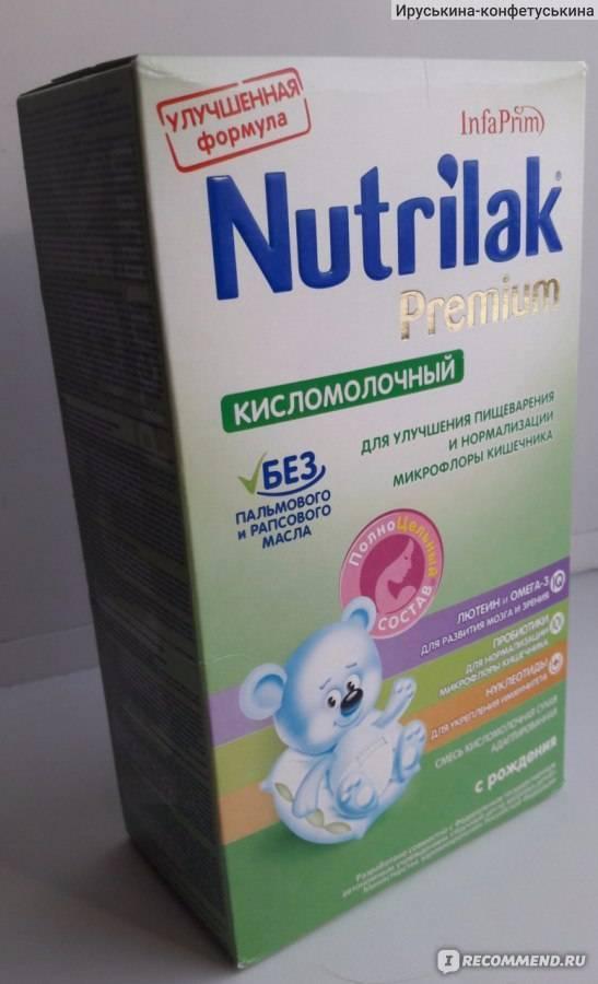 Детские смеси без пальмового масла и гмо: список   ls