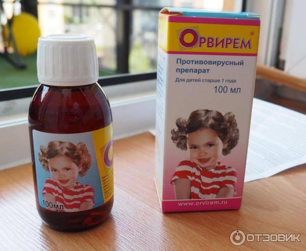 Лекарства для детей от гриппа и простуды – ребёнку от 1 года и от 3 лет