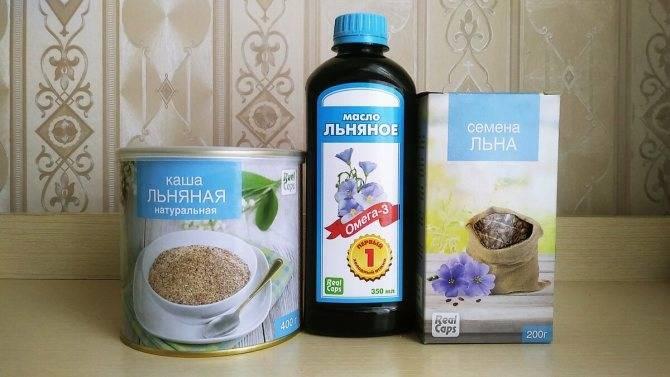 ✸ польза льняного масла для женщин ✸ как принимать