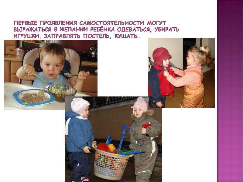 Ребенок 8-9 лет. особенности воспитания, советы психолога