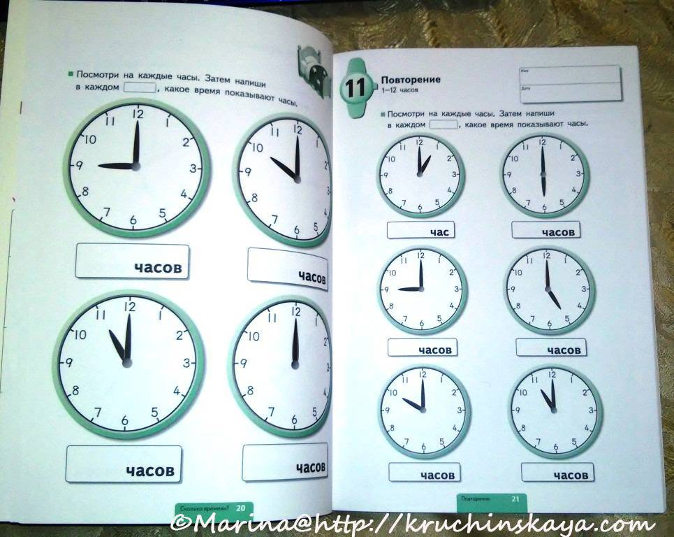 Как быстро научить ребенка определять время: что такое сутки, часы и минуты?