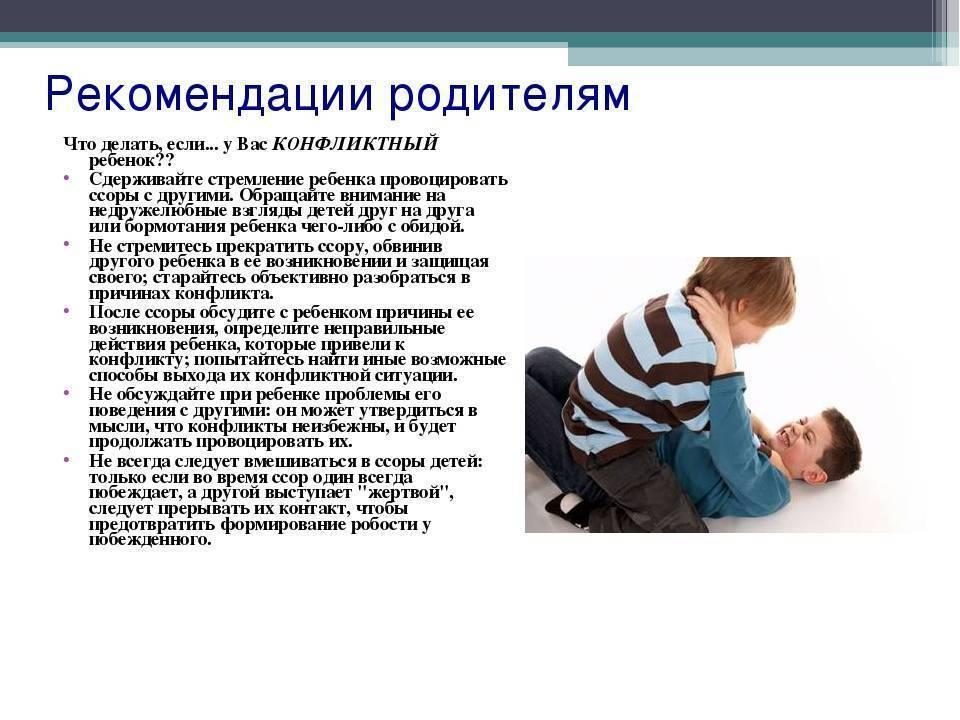 Старший ребенок ревнует к новорожденному: детская ревность при рождении второго, к младшему, младшего к старшему - советы психолога