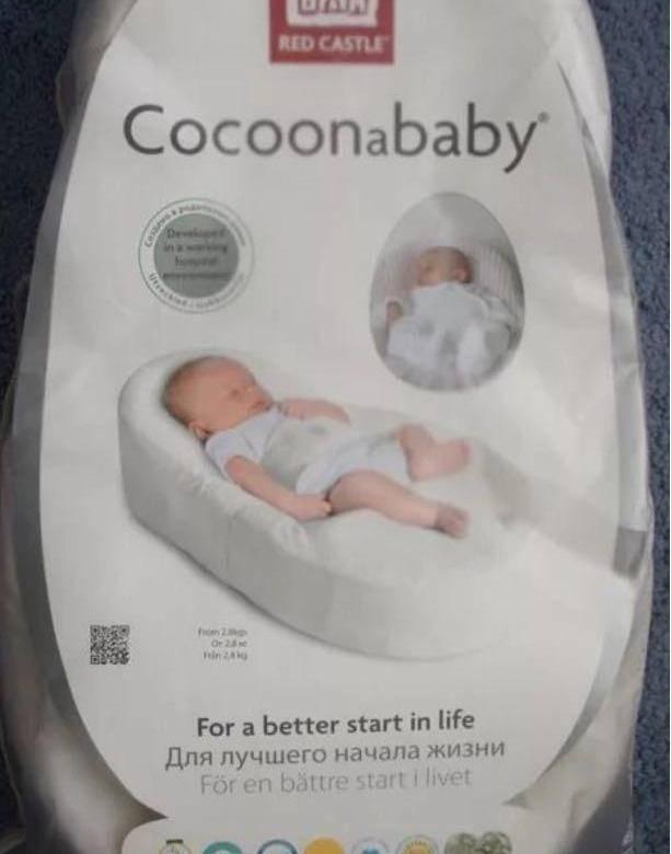 """Матрас детский red castle эргономичный кокон (матрац) """"cocoonababy"""" для новорожденных"""