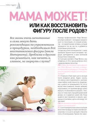 Как подтянуть обвисшую грудь после кормления ребенка | подтяжка обвисшей груди после лактации