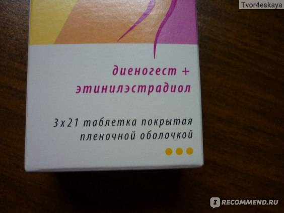Гормональные контрацептивы силует: эффективность, безопасность | baikalstom.ru