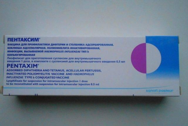 Инфанрикс гекса (вакцинация против дифтерии, коклюша, столбняка, полиомиелита, гепатита b, гемофильной инфекции типа b)