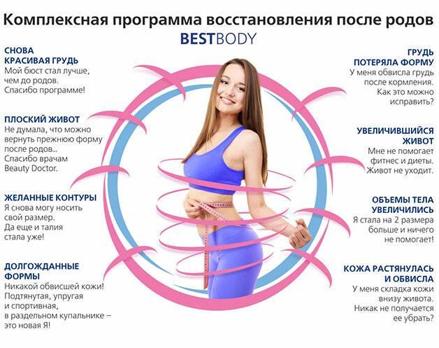 Как вернуть форму груди: народные и профессиональные методы, рецепты