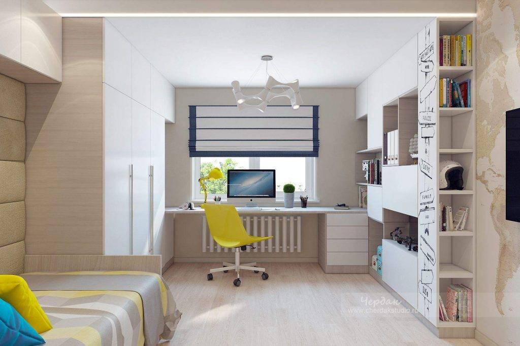 Детская 20 кв. м.: дизайн квартиры и примеры наиболее продуманной планировки квартиры (100 фото)