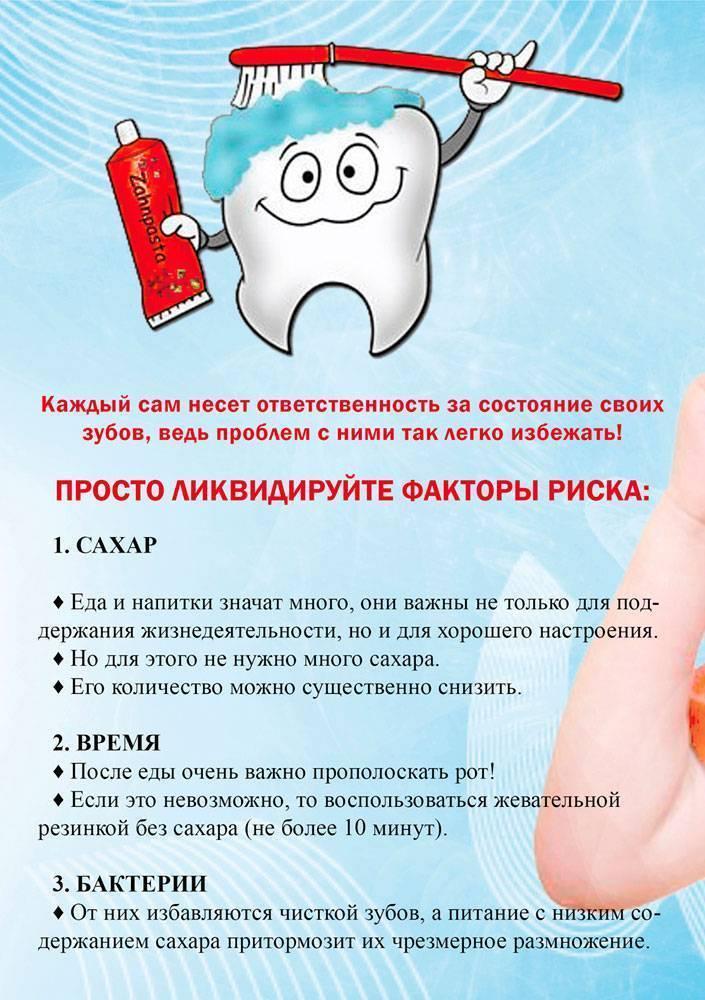 Как правильно выбрать зубную пасту | виды зубных паст