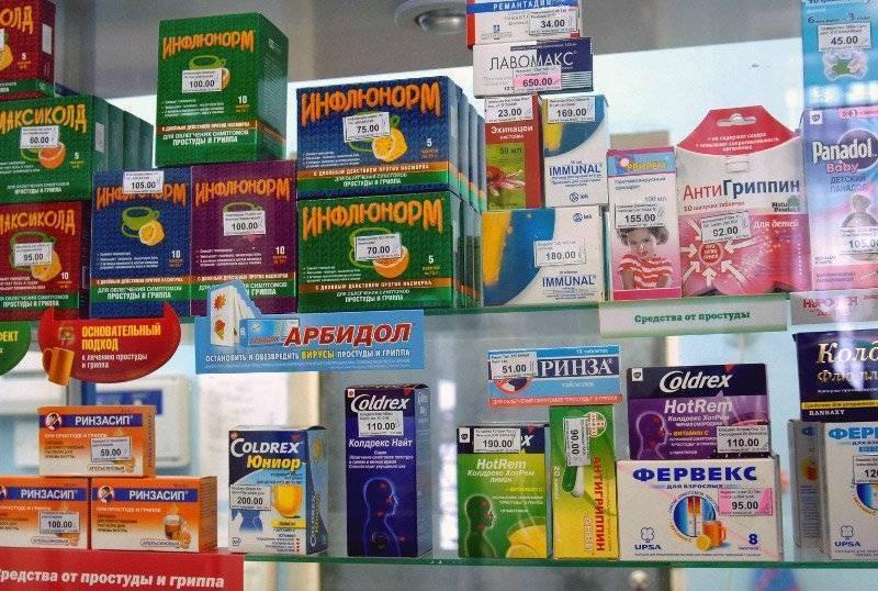 ➤ лечение гриппа и орви: недорогие, но эффективные препараты