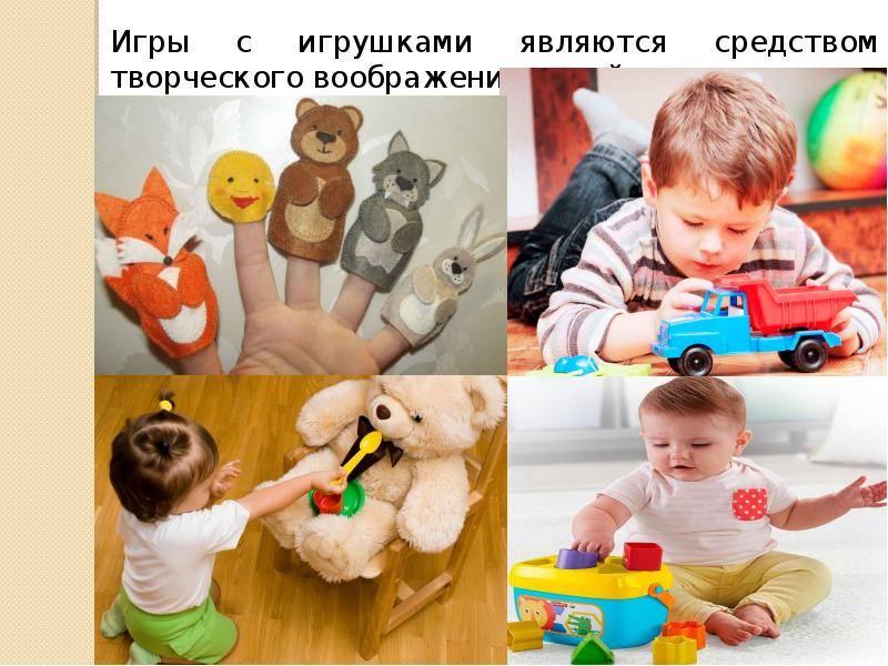 Как развить фантазию и воображение у ребенка