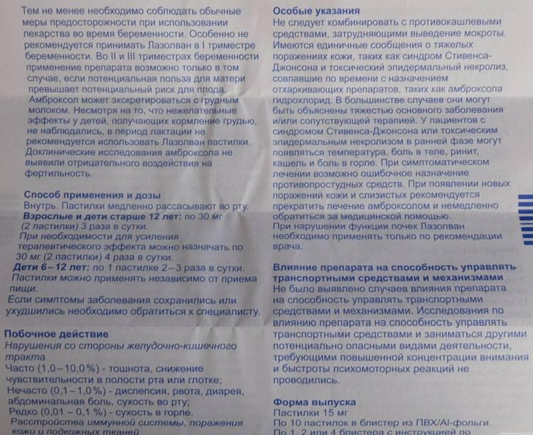 Правила приёма таблеток для прекращения лактации «достинекс»