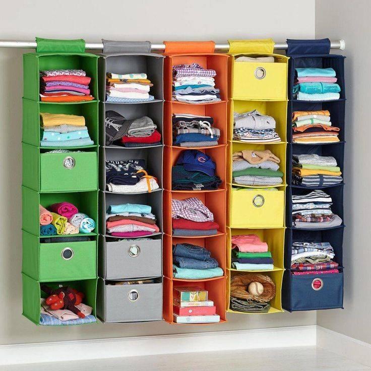 Как хранить и ухаживать за детской одеждой