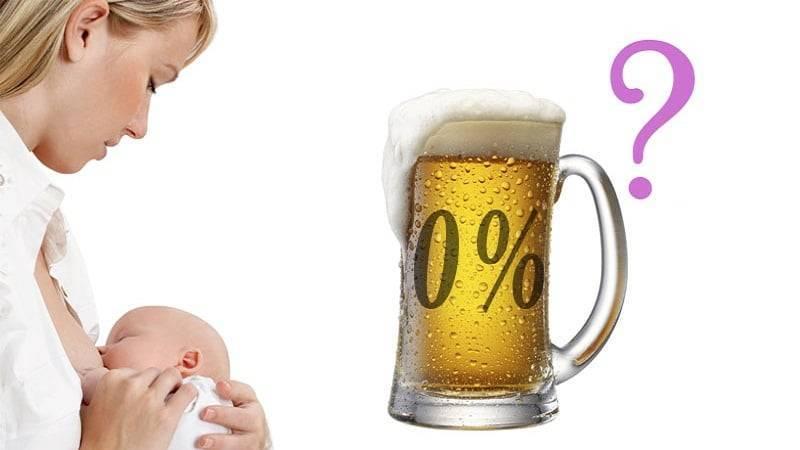 Можно ли квас при грудном вскармливании кормящей маме