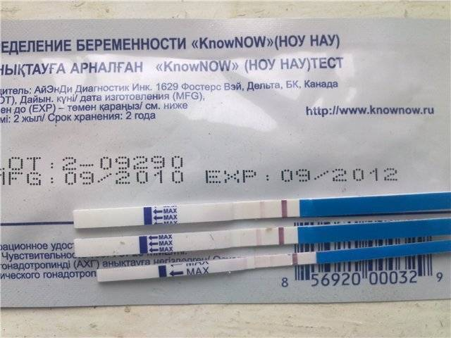 Бледная полоска на тесте на беременность