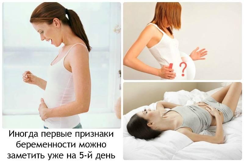 15 признаков беременности