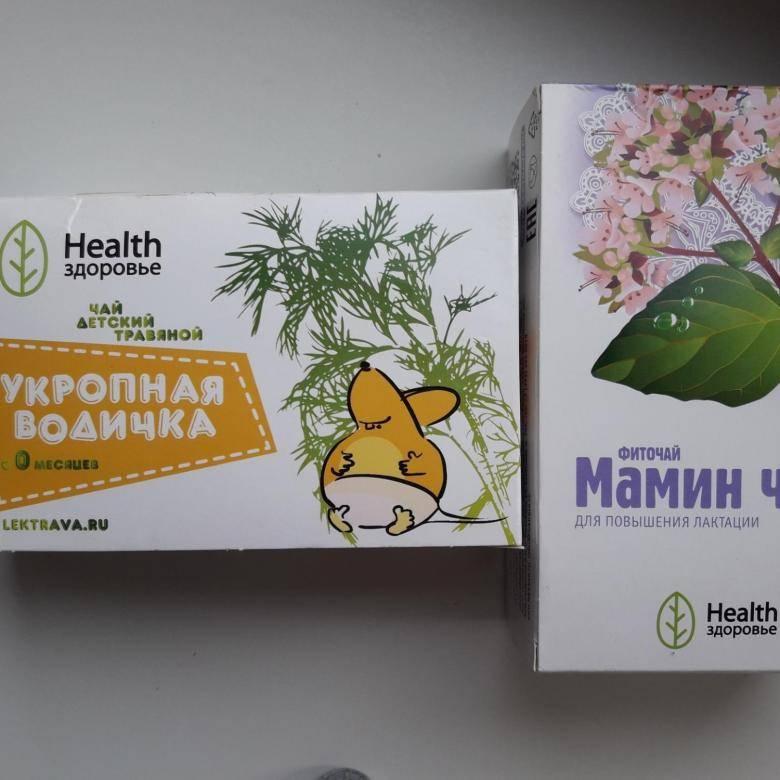 Укроп при грудном вскармливании: можно ли принимать маме в первый месяц лактации, как заварить семена, как есть свежую, зеленую траву и пить настой во время гв? русский фермер