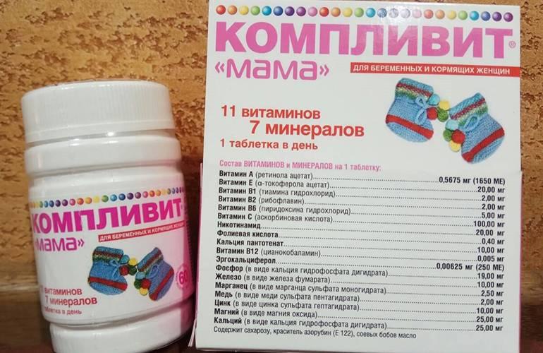 Витамин d при беременности. механизм действия и опасность больших доз витамина д при беременности