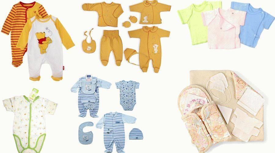 Что нужно купить для новорожденного - список необходимых вещей. 110 фото и видео советы для молодых мам