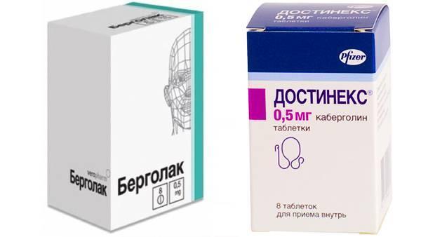 Таблетки для прекращения лактации, препараты для перегорания грудного молока