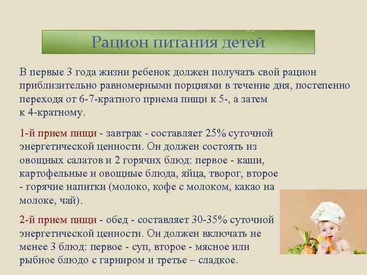 Особенности ребенка 8 месяцев: основы гармоничного развития девочек и мальчиков, рациональное питание грудничка. рост ребенка 7 8 месяцев