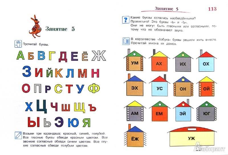 13 идей чем дома занять ребенка в 3 года дома |
