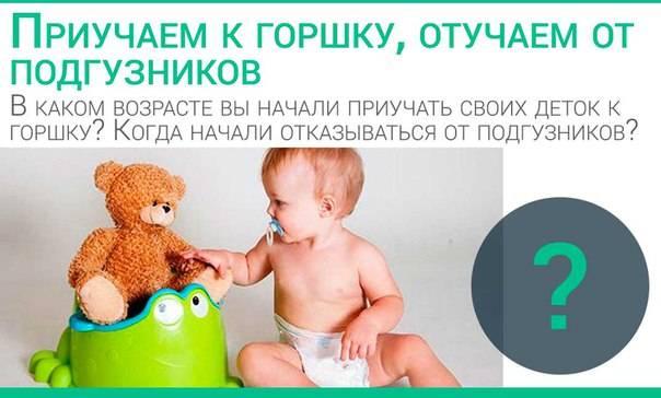 Отучить ребенка от памперсов в ночное время: 5 советов детского психолога