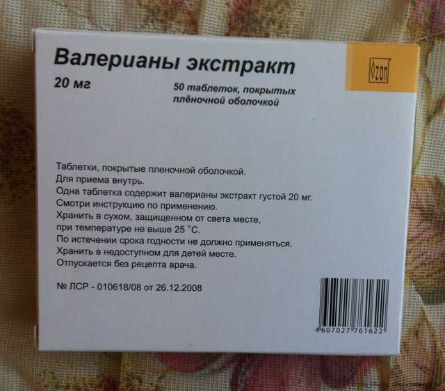 Валерьянка при грудном вскармливании: можно ли и как пить в таблетках, инструкция, влияние на ребенка