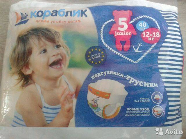 Что лучше для малыша - трусики или подгузники? особенности памперса. характеристики подгузников-трусиков. сравнение.