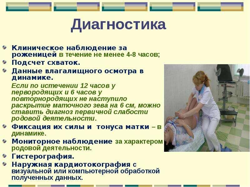 Боль под лопаткой: к какому врачу обращаться? причины боли под левой или правой лопаткой и между лопатками