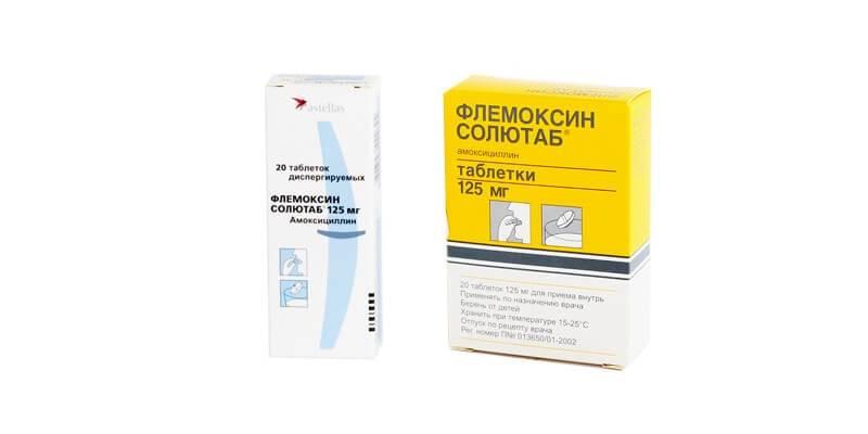 Флемоксин солютаб в рязани - инструкция по применению, описание, отзывы пациентов и врачей, аналоги